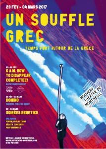 201703-Concert-1SouffleGrec-ThMontreuil
